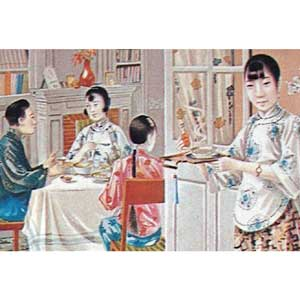 """1920s ad in a Chinese magazine for Ajinomoto via """"A Short History of MSG"""" by Jordan Sand"""