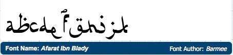 Arafat font