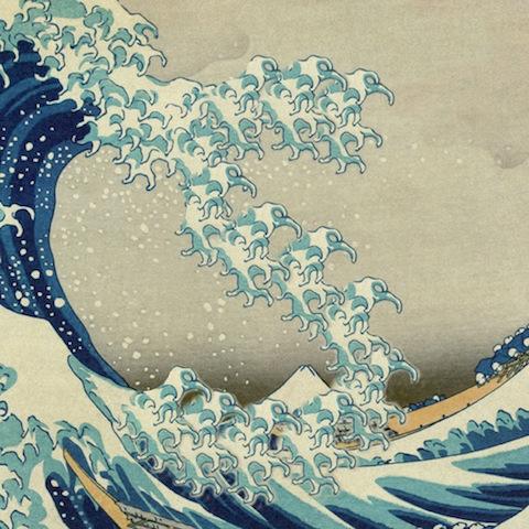 "Katsushika Hokusai 'The Great Wave off Kanagawa' - ""S"""