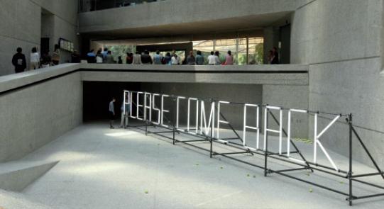 """Claire Fontaine artwork - """"Please Come Back"""" - unlit"""