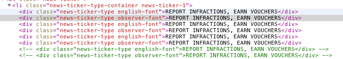 """Screengrab showing code from the """"Fringe"""" web page"""
