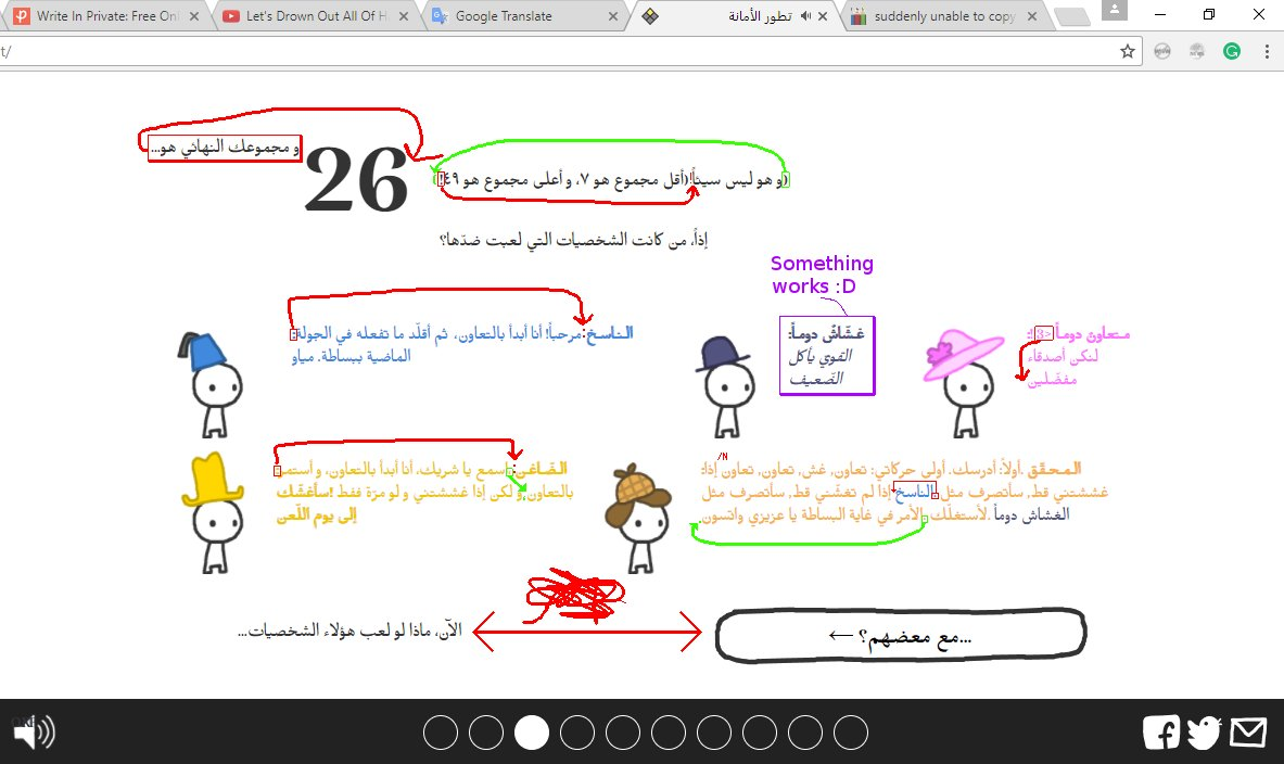 """Arabic fonts are the among the hardest to localize"" with an example of localization on a page"